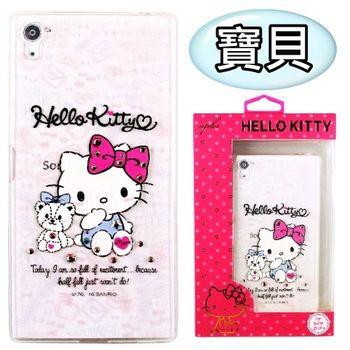 【Hello Kitty】Sony Xperia Z5 Premium (5.5吋) 彩鑽透明保護軟套-寶貝