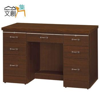 【文創集】德瑪莉 木紋4尺書桌/電腦桌(兩色可選)