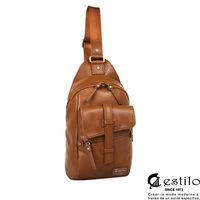 estilo - 西班牙品牌 印地安II系列 豪放氣勢 直式單肩包 - 棕色