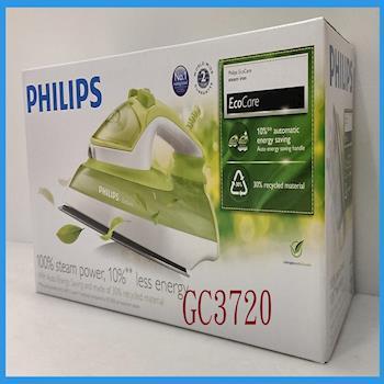 PHILIPS 飛利浦  SteamGlide專利強效蒸汽熨斗GC3720