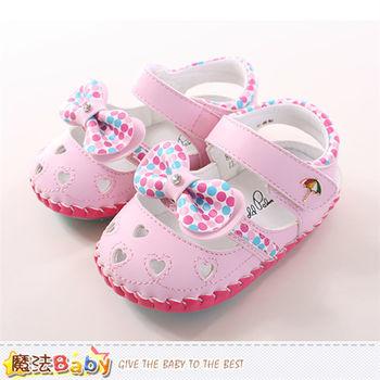 魔法Baby 寶寶鞋 阿諾帕瑪真皮中底寶寶外出鞋~sh9658