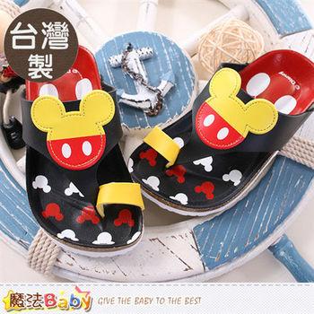 魔法Baby 童鞋 台灣製專櫃款迪士尼米奇涼拖鞋~sh9632