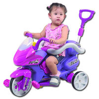 寶貝樂 好拉風重機三輪車附伸縮拉桿及安全護欄(紫)-台灣生產