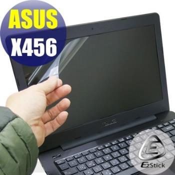 【EZstick】ASUS X456 X456UB 系列專用 靜電式筆電LCD液晶螢幕貼 (鏡面螢幕貼)