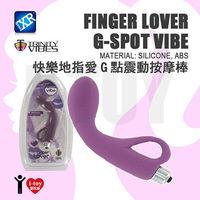美國 Trinity Vibes 快樂地指愛G點振動按摩棒Silicone Finger Lover G-Spot Vibe