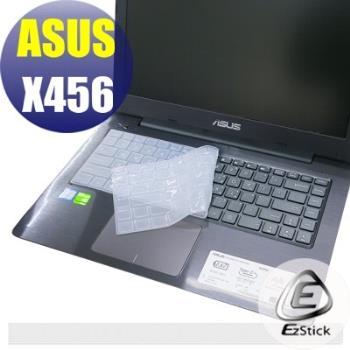 【EZstick】ASUS X456 X456UB 系列專用 矽膠鍵盤保護膜