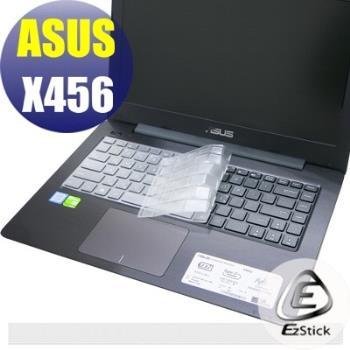 【EZstick】ASUS X456 X456UB 系列專用 奈米銀抗菌 TPU 鍵盤保護膜