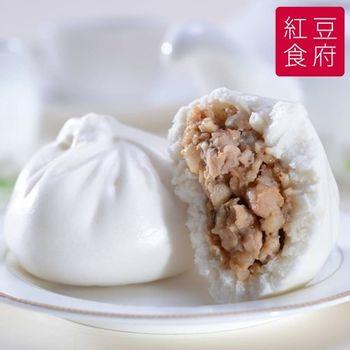 《紅豆食府SH》奶皇包+鮮肉包(4入/盒,各兩盒,共四盒)