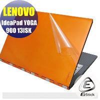 【EZstick】Lenovo YOGA 900 13 ISK 系列專用 二代透氣機身保護膜 (DIY包膜)