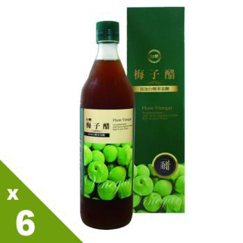 【台糖】梅子醋600ml(6瓶/組)