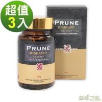 草本之家-黑棗梅精100gX3瓶