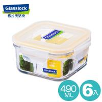 【Glasslock】強化玻璃微波保鮮盒 - 方形490ml(六入組)