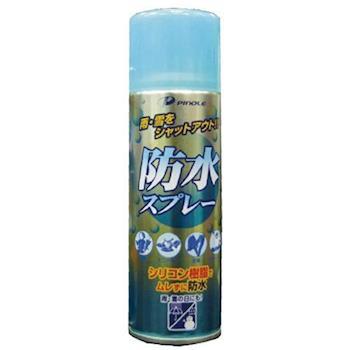 PINOLE 防水噴霧(氟素型) 420ml*1入