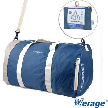 Verage~維麗杰 50L旅用摺疊收納旅行包(藍)