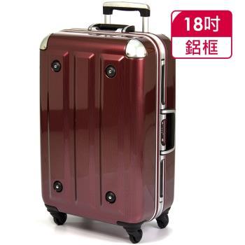 MOM 日本品牌 - 18吋-第二代旗艦正式版 PC鋁框行李箱(RU-3008-18-酒紅)