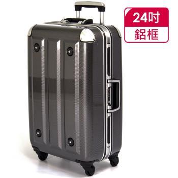 MOM 日本品牌 - 24吋-第二代旗艦正式版 PC鋁框行李箱(RU-3008-24-黑)