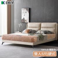 【KIKY】一代德式旗艦二線護背彈簧雙人床墊5尺/彈簧床墊