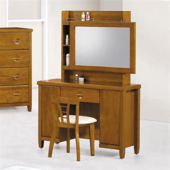 【顛覆設計】森杰3.5尺柚木色化妝鏡台組(含椅)