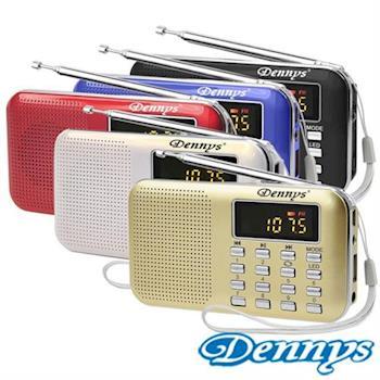 Dennys USB/SD/MP3/AM/FM超薄插卡喇叭MS-K218