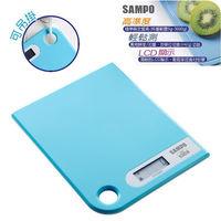 (福利品)【SAMPO 聲寶】LCD顯示食物料理秤 BF-L1403CL / 烹飪 / 可吊掛 / 食材