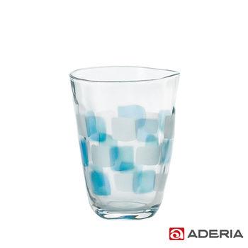 【ADERIA】日本進口格紋啤酒杯290ml(藍)