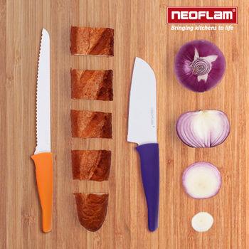 韓國NEOFLAM Aveco系列 可立式 Microban抗菌陶瓷不沾刀-2入組