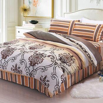 RODERLY 亞曼緹 柔絲絨 雙人六件式舖棉兩用被床罩組