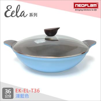韓國NEOFLAM Eela系列陶瓷不沾雙耳炒鍋36cm+玻璃鍋蓋