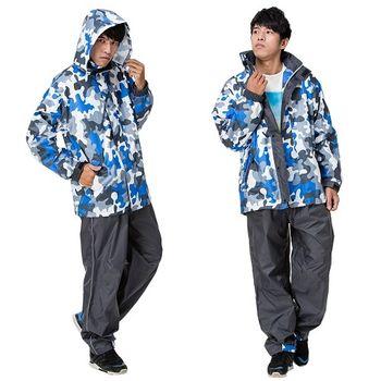 【東伸】都會叢林迷彩外套雨衣-迷彩藍