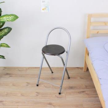 【頂堅】鋼管高背(木製椅座)折疊椅/吧檯椅/吧台椅/高腳椅/摺疊椅(1入/組)深胡桃木色