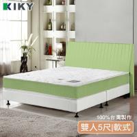 ~KIKY~ 美式雙M側邊加強型獨立筒雙人床墊5尺