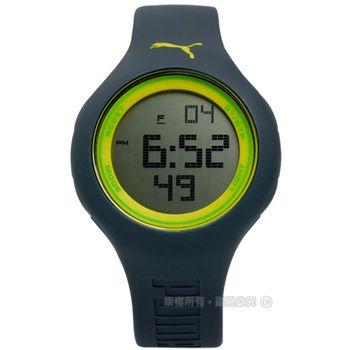 PUMA / PU910801043 / 炫彩休閒運動電子橡膠腕錶 深灰色 43mm
