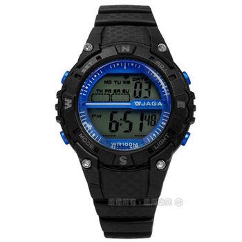 JAGA 捷卡 / M1113-A / 活力精靈電子運動橡膠腕錶 藍x黑 37mm