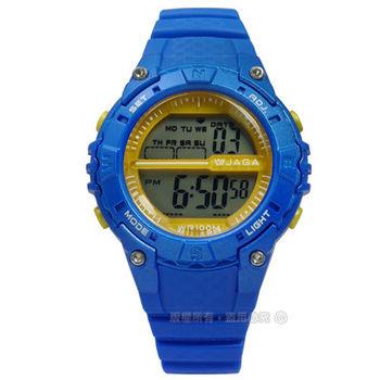 JAGA 捷卡 / M1113-E / 活力精靈電子運動橡膠腕錶 黃x藍 37mm