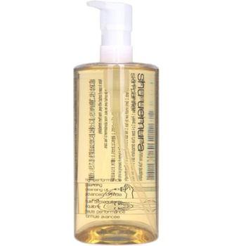 shu uemura 植村秀 經典保濕潔顏油(450ML)