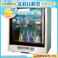 【名象】微電腦三層紫外線烘碗機TT-989
