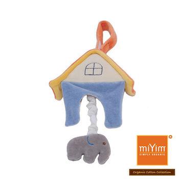 美國miYim有機棉 音樂拉鈴 (大象房屋)