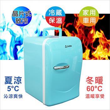 ZANWA晶華 冷熱兩用冰箱/冷藏箱CLT-22B