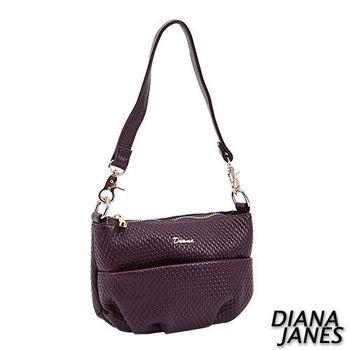 【Diana Janes 黛安娜】牛皮個性皮紋小女包-紫/桃