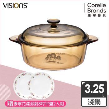 【美國康寧 Visions】 3.25L晶彩透明鍋-樹影(加贈康寧花漾派對餐碗-3入組)