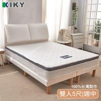 ~KIKY~ 英式機能型透氣三線獨立筒雙人床墊5尺