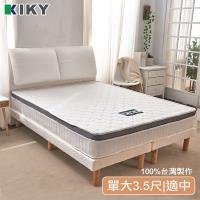 ~KIKY~ 英式機能型透氣三線獨立筒單人加大床墊3.5尺