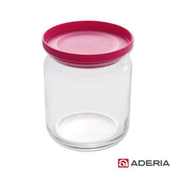 【ADERIA】日本進口堆疊收納玻璃罐680ml(桃紅)