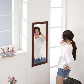 BuyJM古典實木壁鏡/穿衣鏡(90*40公分)