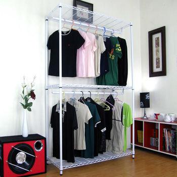 【頂堅】寬90公分-三層金屬鐵線網型(雙桿)吊衣櫥/吊衣架-素雅白色