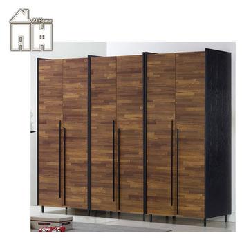 【AT HOME】畢卡索7.8尺雙色組合衣櫃