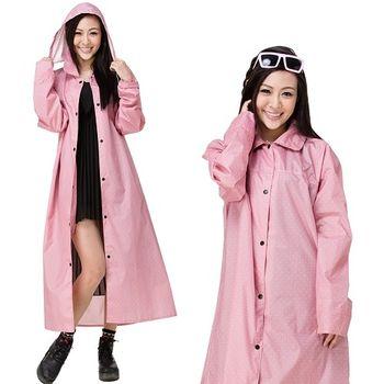 【東伸】俏麗型日式大衣式雨衣-粉紅點點