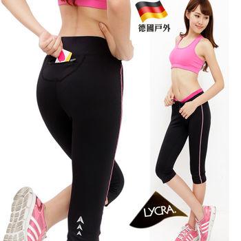 【德國-戶外趣】(3821 黑色)德國品牌 極速乾女暴汗褲萊卡透氣七分瑜珈褲路跑褲訓練褲