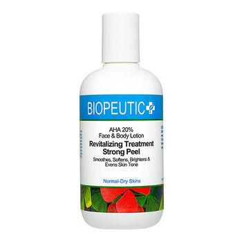 Biopeutic葆療美 果酸乳液20 (8oz)
