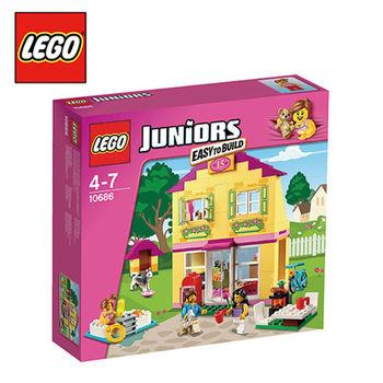 樂高【LEGO】L10686 溫馨的家